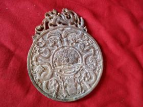 清朝老玉,一件,圆形,长10cm10cm,厚0.6cm,品好如图。