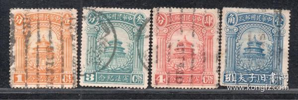 (7062)民纪4宪法旧4全
