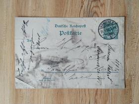 外国早期邮品终身保真【欧州早期古典邮资片德国1893年实寄邮资封片 邮戳清晰 品相如图有折有污 记录历史瞬间】珍品2102-27