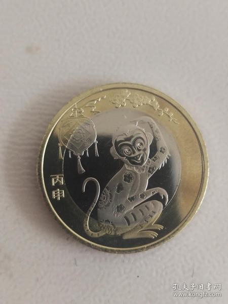 2016年猴年生肖纪念币 猴年纪念币 猴币 十二生肖纪念币 生肖币