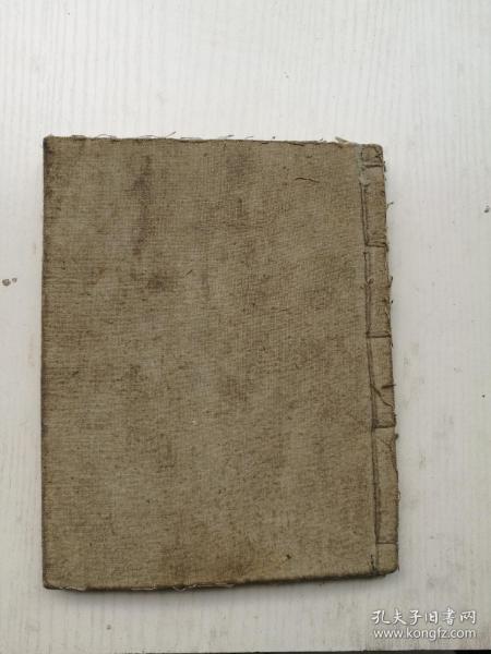原装品好,地理风水手抄本一册全,封皮是布做的