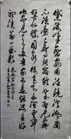 天津市书法家协会副主席,中国书法家协会理事【孙宝发】书法