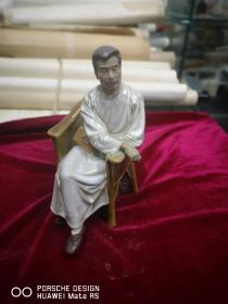 约六七十年代  石湾瓷器 鲁迅人物雕塑一个 高24厘米