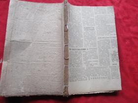 中医木刻本《外科》明,1册(卷5),大开本,品如图。