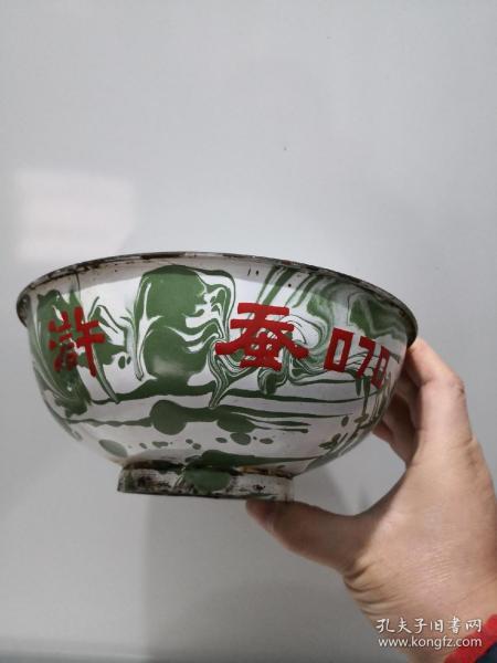 """少见1950年代苏州浒关蚕桑学校搪瓷碗一件""""浒蚕070"""",尺寸D19㎝×7.7㎝,详见图片。"""