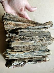 20多册木刻等木刻残本垃圾之类一起