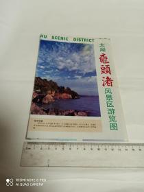 太湖黿头渚风景区游览图
