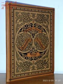 1890年版《奥地利艺术版画集》—17幅奥地利知名艺术家蚀刻铜版画 加厚版画专用纸单面精印16开本 原版原刻