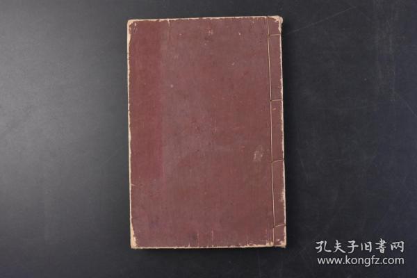 """(丁1489)鳌头《易学小筌》和本 线装1册全 日本江户时代中期著名的儒学家、易学家 新井白蛾著 门人 山熙校 松荣堂藏版 日本研究易经的书籍 易经为五经之一,是中国传统思想文化中自然哲学与人文实践的理论根源。古代汉民族思想、智慧的结晶,被誉为""""群经之首,大道之源。1882年"""