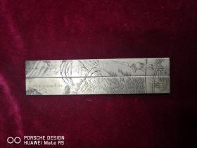 文房类拍品    白铜制作山水人物类  铜镇纸一对 长17厘米宽2厘米