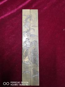 民国间文房类    铜镇纸 铜嵌金 刘海戏金蟾 道光年间   1对 长27。5 厘米 宽3厘米