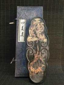 旧藏描金彩绘【四美具】墨锭一方,此件藏品古朴生动,光滑细润,色泽墨亮。 重量:大约580克  尺寸:墨锭高27.5CM,宽9.5CM,厚2.0CM