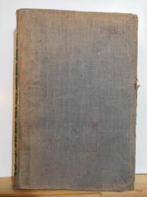 *数学参考书  算术问题精解  全一册  布面硬精装 1951年8月 北方出版社出版