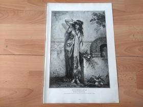 1886年大幅木刻版画《庞贝城的卖花姑娘》(Blumenverkauferin in Pompeji)-- 出自19世纪比利时画家,赫瓦·库曼斯(Heva Coomans,1860–1939)的油画作品 -- 版画纸张41*28.5厘米