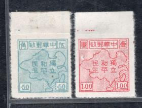 (H37-3)东北区西满J.DB-21中国地图46