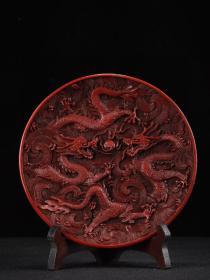 剔红漆器赏盘 直径20cm   厚2cm 重268克
