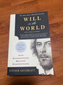 新书《俗世威尔:莎士比亚如何成为莎士比亚》,数十幅插图, Will in the World,获普利策奖, Stephen Greenblatt 哈佛教授。新历史主义代表 斯蒂芬·格林布拉特.