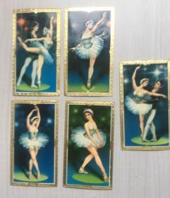 1980年舞蹈年历片