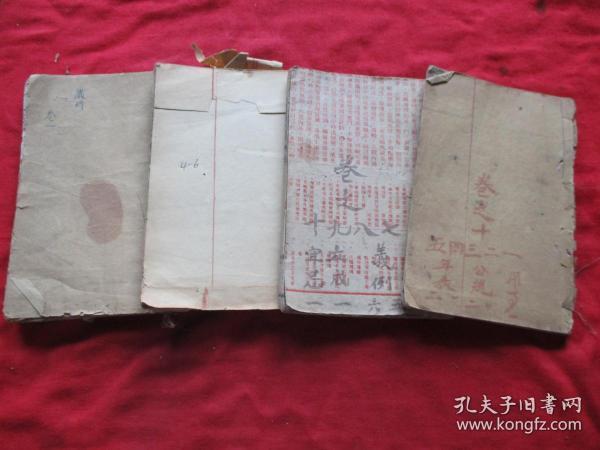 地理线装书《钦定协纪辩方》清,4厚册15卷,白纸精印,品如图。