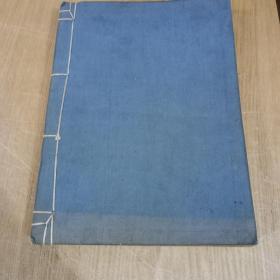 六十年代 中华第一针织厂行政会议记录第十册,一厚本约有300页,内容已写满  D041607