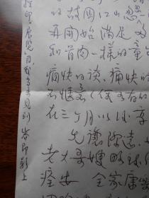 扬州宝应历史名人,汉学教授【陈铁凡,信札2通,签名1页】有1个实寄封