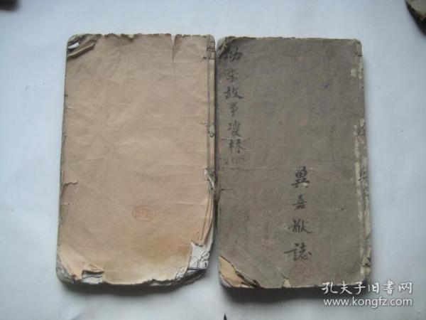 民国白纸精印------【详校新增绘图幼学故事琼林】4册五卷合订两册一套全,《幼学琼林》是中国古代儿童的启蒙读物。是书分为:天文地理、风俗礼仪、婚丧嫁娶、鸟兽花木、饮食器用、宫室珍宝、释道鬼神、格言警句等,荟萃国学常识精华,大量地理人物等插图。