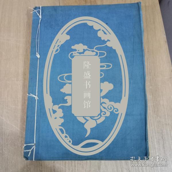 六十年代 中华第一棉纺针织厂 会议记录薄  一厚本约300页 D041608