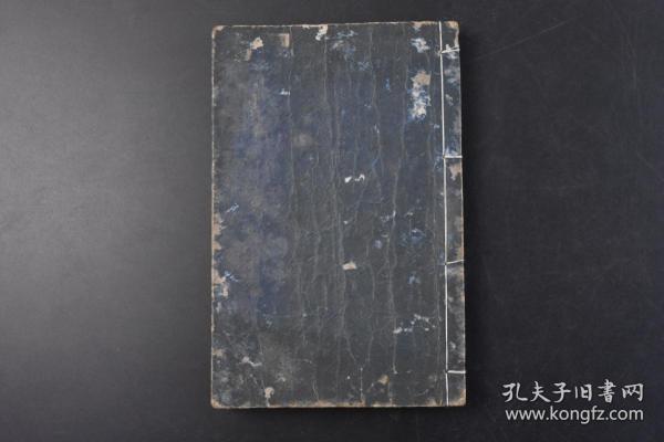 """(丁1646)《易学小筌》和刻本 线装1册 日本江户时代中期著名的儒学家、易学家 新井白蛾著 日本研究易经的书籍 易经为五经之一,是中国传统思想文化中自然哲学与人文实践的理论根源。古代汉民族思想、智慧的结晶,被誉为""""群经之首,大道之源。"""