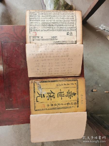 清代早期大开本木刻《寿世保元》10本合订2厚册一套全