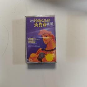 全新末拆【厡装正版磁带】迪士尼大力士电影原声带 1998年 好品