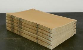 清早期精刻本【 汲冢周书 】旧装十卷五厚册一套全.先秦史籍.我国古代历史文献汇编.所用纸张有很多的纤维丝麻所制,外漏很多长长的纤维此书坊间罕见,存世较少,备受藏家珍视。