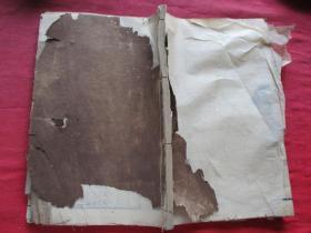 明刻本《广事类赋》明,1厚册(卷19---24),大开本,品如图。