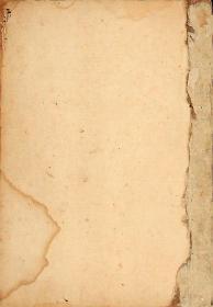 清或民国抄本:痘疹卷  卷一.二(78筒子页154面)
