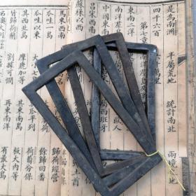 """清代铜镇纸【4个】一一铜制""""仿圈""""3个,锡制一个。是旧时文人临帖练字所用的工具"""