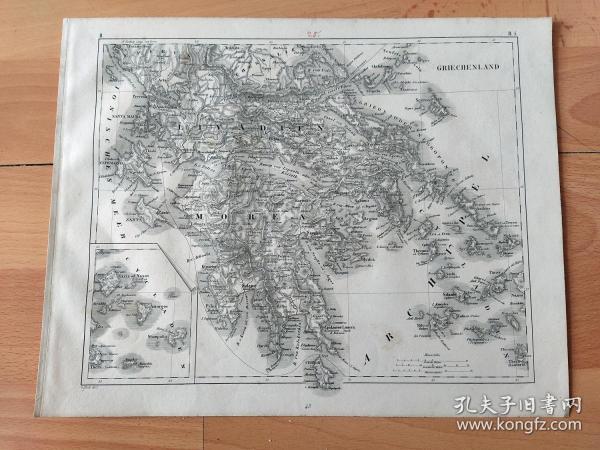 1848年铜版雕刻地图《古典时代的希腊城邦分布图》(GRIECHENLAND)-- 希腊城邦,是公元前8~前2世纪古代希腊的城市国家,当时数百个城邦并存,出现过许多城邦联盟; 古代希腊最强大的的城邦中,雅典第一,斯巴达第二;所谓城邦,就是一个国家,它以城市为中心,周围是乡镇;古希腊主要的城邦有雅典、斯巴达、科林斯、叙拉古、奥林匹亚 -- 地图尺寸30*24厘米