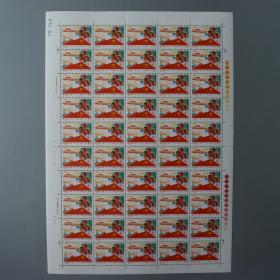1977年 J14 2-2 10分新票50枚全张(折版)HXTX226288