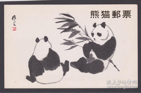 (H135-2) 编号57-62新6全带日本邮趣协会折