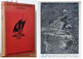 1913年1版《中国的二次革命》—61幅(二次革命时期各地方)老照片+4幅(含1的超大60x50cm)彩色折叠地图,照片推翻并佐证了狙击枪最早在中国战场的使用时间,将中国的狙击史提前到1913年。推荐专业人士仔细研究发挥老书的资料价值