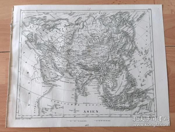 """1848年铜版雕刻地图《19世纪中叶的亚洲地图,与各国疆域分布(西方地理名词描绘)》(ASIEN)-- 亚洲别名""""亚细亚洲"""",是七大洲中面积最大,人口最多的一个洲;亚洲与非洲的分界线为苏伊士运河;亚洲与欧洲的分界线为乌拉尔山脉、乌拉尔河、里海、大高加索山脉、土耳其海峡、地中海和黑海;乌拉尔山脉以东及大高加索山脉、里海和黑海以南为亚洲 -- 出自《世界地理百科》-- 地图尺寸30*24厘米"""