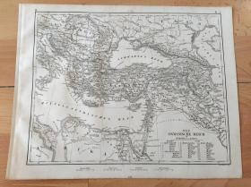 1848年铜版雕刻地图《历史地图:横跨欧亚非的奥斯曼帝国疆域图(1848年欧洲革命前)》(OSMANISCHE REICH)-- 奥斯曼帝国(1299年 -1923),是土耳其人建立的多民族帝国;极盛时疆域达亚欧非三大洲, 领有巴尔干半岛、中东及北非之大部分领土,西达直布罗陀海峡,东抵里海及波斯湾,北及今之奥地利和斯洛文尼亚,南及今苏丹与也门 --出自《世界地理百科》-- 地图尺寸30*24厘米