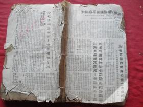 中医木刻本《本草丛新》清,2厚册合订1厚册(卷11,15),大开本,品如图。