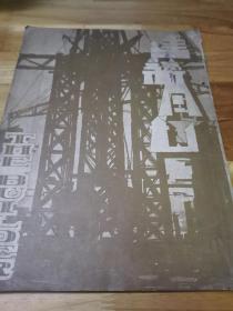 1932年《建筑月刊》一卷二号小8开  精美插图 上海四行 总理陵寝 海军部等 并大量广告