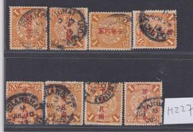 (H227)蟠龙加字8枚均销上海工部戳