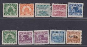 (H105-10)民国印花税新10枚
