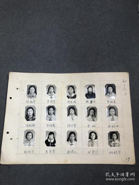 民国时期北京市市立第一女子中学校保证书陈正华北中学代理校长如图,