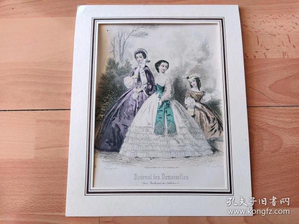 """1845年手工上色钢版画《维多利亚时代的时尚丽人:母明女媚的""""姐妹花""""》(LES MODES PARISIENNES)-- 卡纸画框28*22.5厘米,版画纸张27*20厘米"""