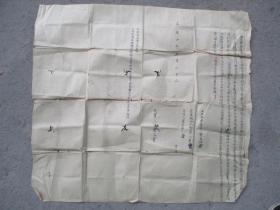 故紙收藏《房屋賣契》光緒,一大張,品相整體完好如圖。