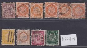(H227-1)石印蟠龙加字10枚有好戳