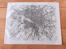 1848年铜版雕刻地图《图版34:19世纪初的法国巴黎城市平面图》(PLAN VON PARIS)-- 巴黎地处法国北部,塞纳河两岸,距河口(英吉利海峡)375千米,城市中心坐标为北纬48°52′,东经2°25′;塞纳河蜿蜒穿过城市,形成两座河心岛(Île de la Cité和圣路易) -- 出自《世界地理百科》-- 地图尺寸30*24厘米