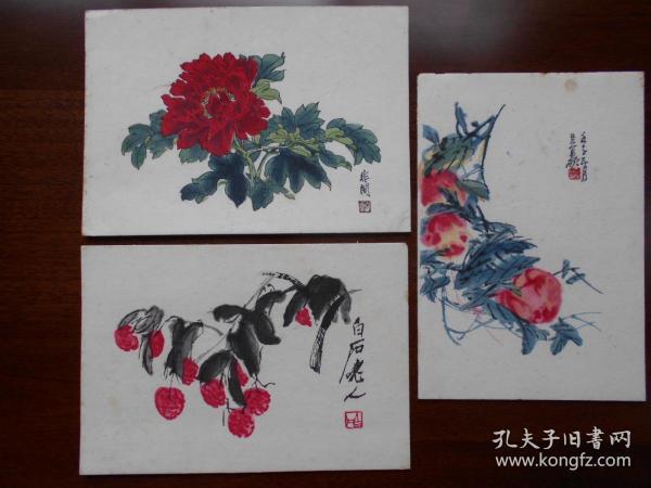 50年代【吴昌硕,齐白石,于非闇,木板水印小品3幅】尺寸:18.2×12.6cm